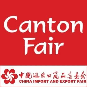 canton-fair_logo